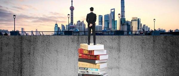 读上海理工大学在职研究生难考吗?