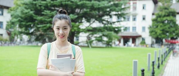 攻读湖北工业大学在职研究生可以考吗?