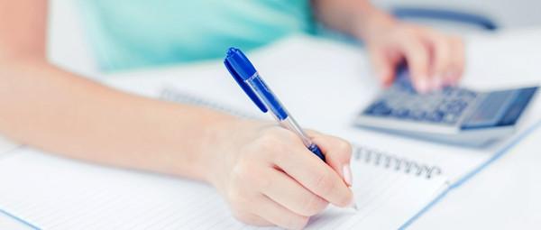 西安邮电大学会计在职研究生报考条件及流程是怎样?