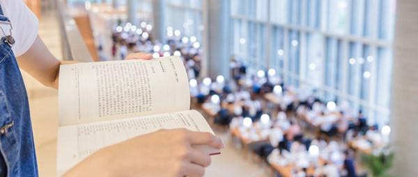 2022年专业硕士报考条件及流程