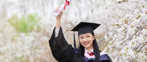 专科怎么报考辽宁大学在职研究生?