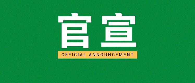 官宣:2021非全日制研究生预报名正式开始了!