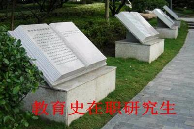 江西師范大學教育史在職研究生春季班招生中
