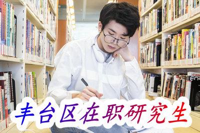 2016考研广东金融学院2016考研成绩查询入口(中公)