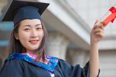 青島農業大學在職研究生
