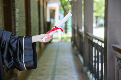 2021中國海洋大學在職研究生