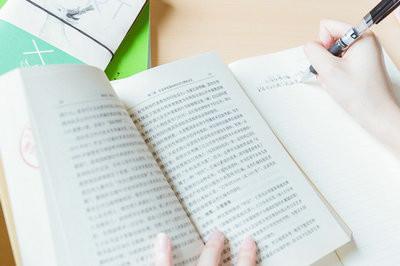 延边大学护理学在职研究生招生方式介绍