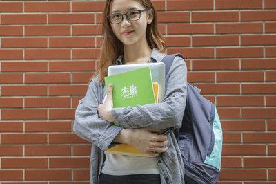 中国劳动关系学院mpa