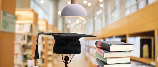 物流班高级研修在职研究生报考条件要求