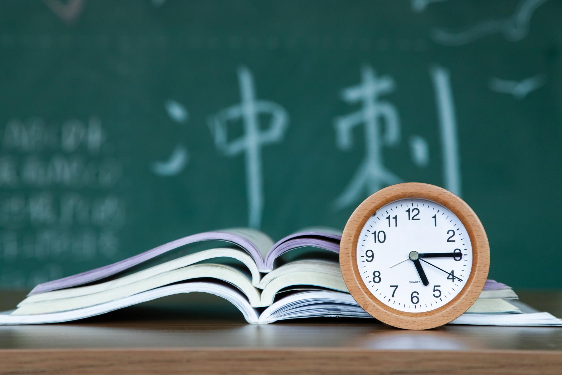 北京工業大學在職研究生招生專業