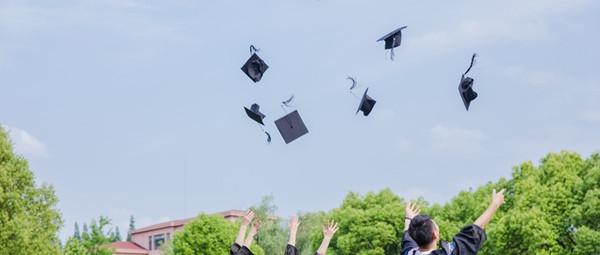 首都经济贸易大学课程研修班招生方式有哪些?