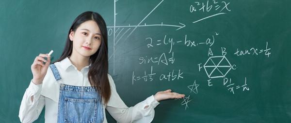 中国政法大学在职研究生上课方式及地点详情