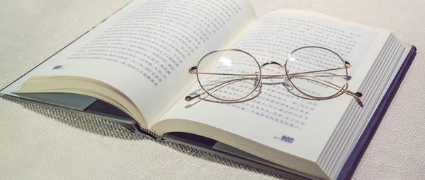 辽宁科技大学MBA在职研究生报考条件及要求