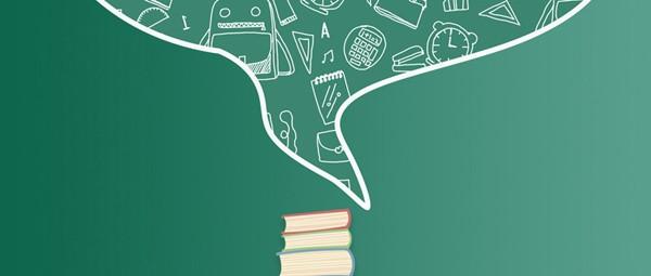 四川師范大學教育學在職研究生學制詳情