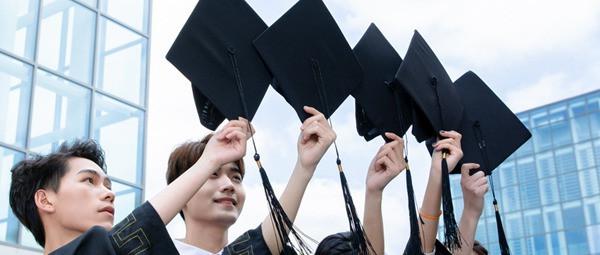 对外经贸大学在职研究生金融学招生动态