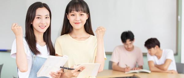 推荐!湖南大学教育学在职研究生上课方式