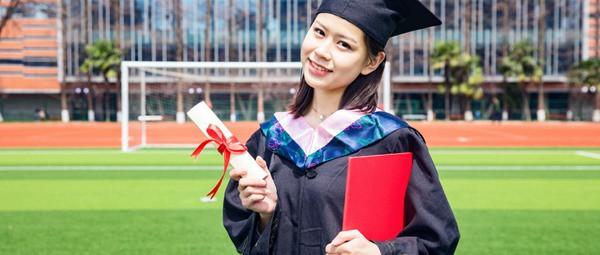 渤海大学在职研究生金融学专业学费学制介绍