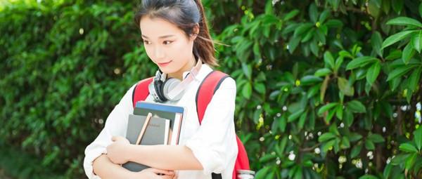 中國傳媒大學工商管理在職研究生招生詳情