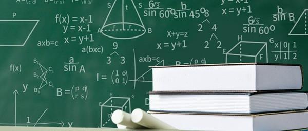天津科技大学在职研究生专业目录