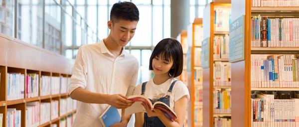 华北理工大学金融在职研究生招生详情