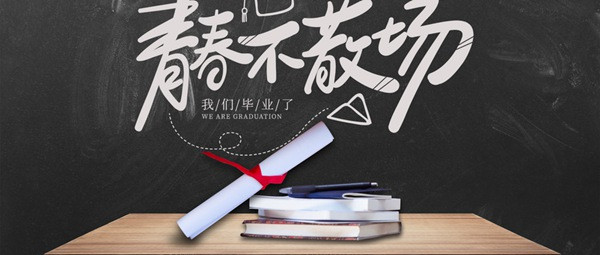 推荐!湖南大学在职研究生上课安排解析