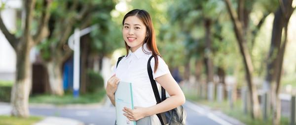 南京财经大学在职研究生专业目录