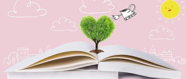 黑龙江大学会计专业在职研究生招考条件解析