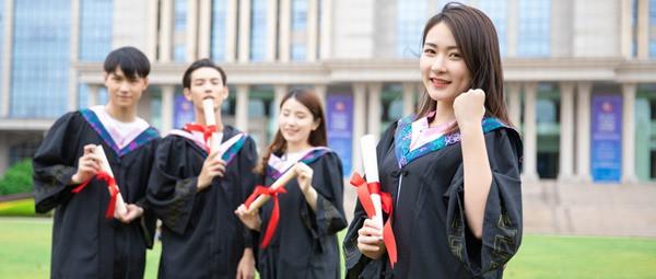 上海對外經貿大學在職研究生MBA學費
