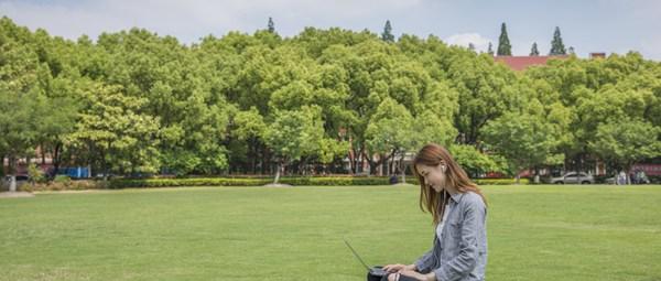 杭州电子科技大学在职研究生