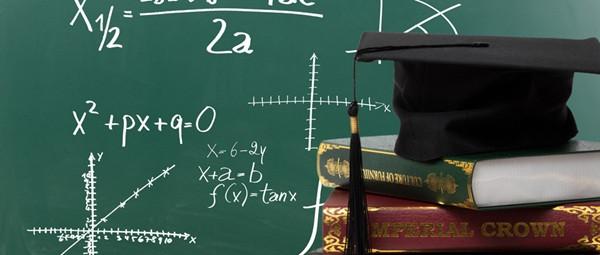 西南大学在职研究生招生动态