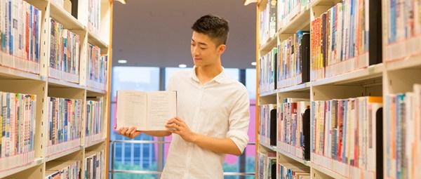 中国社会科学院高级课程班