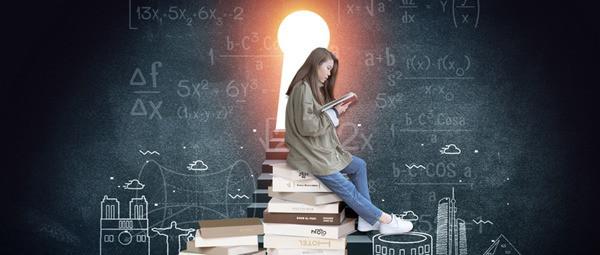 中国人民大学哲学在职课程研修班招生要求解析