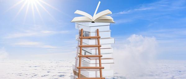 首都师范大学教育学在职研究生招生优势