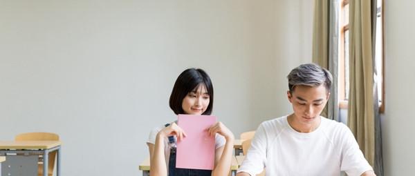 北京外国语大学在职研究生招生要求