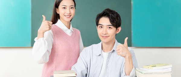 河北师范大学在职研究生