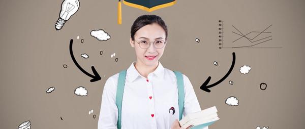 中国海洋大学在职研究生教育专业报考详情