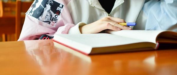 南京大学在职研究生审计