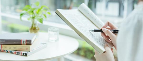 北京师范大学在职研究生专业目录及报考科目
