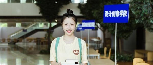 上海财经大学在职MBA招生条件及流程