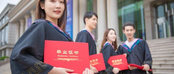 甘肃农业大学工商管理在职研究生招生计划