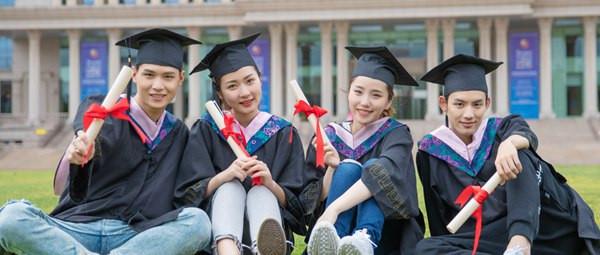 首都经济贸易大学法学在职硕士招生时间