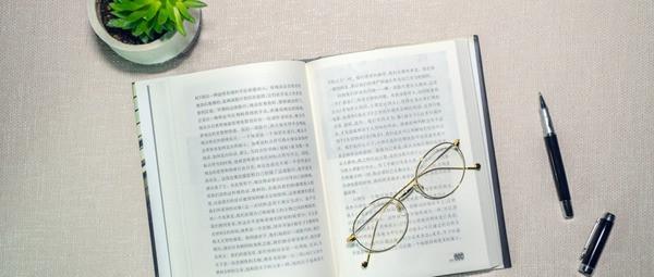 广东外语外贸大学在职研究生招生专业目录