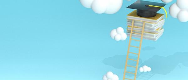 陕西科技大学工商管理在职研究生招生时间