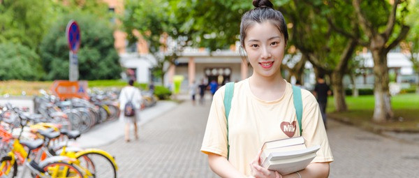 北京语言大学在职硕士报名时间详情