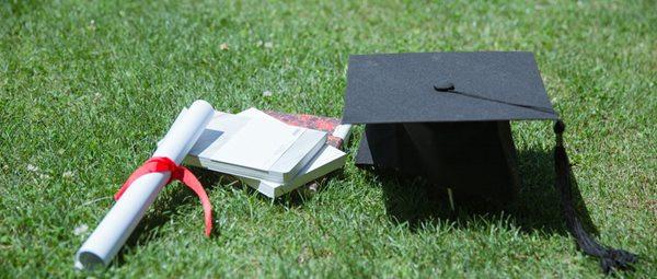 2022年山东大学同等学力申硕专业目录