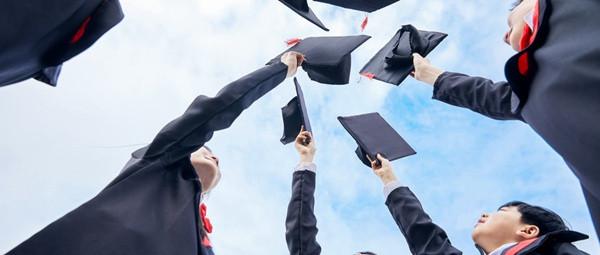 上海对外经贸大学在职研究生国际贸易学招生要求