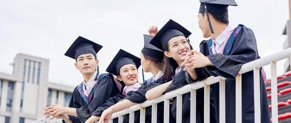 锦州医科大学在职研究生招生专业汇总
