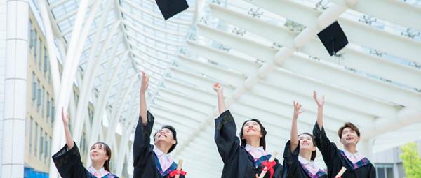 内蒙古农业大学在职研究生会计学招生要求及流程