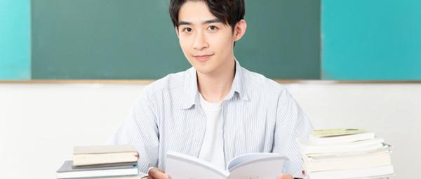 报考必读!黑龙江大学在职研究生招生信息一览