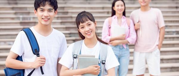 东北财经大学在职研究生招生专业一览表